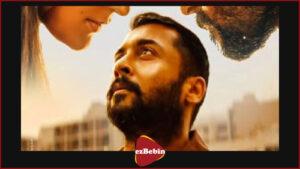 فیلم سانسور نشده Soorarai Pottru 2020