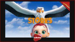 انیمه سانسور نشده Storks 2016