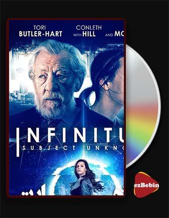 دانلود فیلم بی نهایت: موضوع ناشناخته با زیرنویس فارسی فیلم Infinitum: Subject Unknown 2021 با لینک مستقیم
