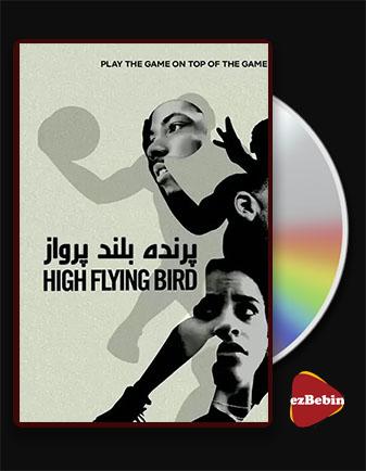 دانلود فیلم پرنده بلند پرواز با زیرنویس فارسی فیلم High Flying Bird 2019 با لینک مستقیم