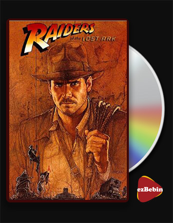 دانلود فیلم مهاجمان صندوقچه گمشده با زیرنویس فارسی فیلم Raiders of the Lost Ark 1981 با لینک مستقیم