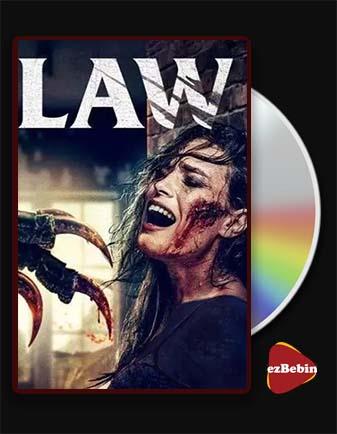 دانلود فیلم پنجه با زیرنویس فارسی فیلم Claw 2021 با لینک مستقیم