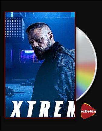 دانلود فیلم اکستریم با زیرنویس فارسی فیلم Xtreme 2021 با لینک مستقیم
