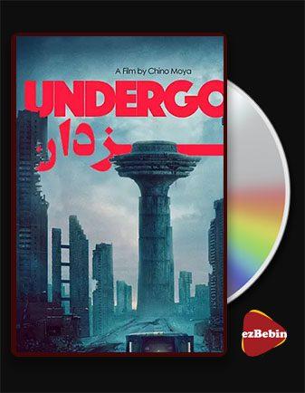 دانلود فیلم ایزدان با زیرنویس فارسی فیلم Undergods 2020 با لینک مستقیم