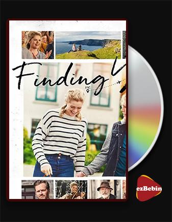 دانلود فیلم در جستجوی تو با زیرنویس فارسی فیلم Finding You 2021 با لینک مستقیم