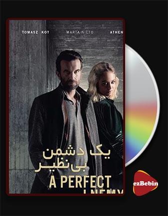 دانلود فیلم یک دشمن بی نظیر با زیرنویس فارسی فیلم A Perfect Enemy 2020 با لینک مستقیم