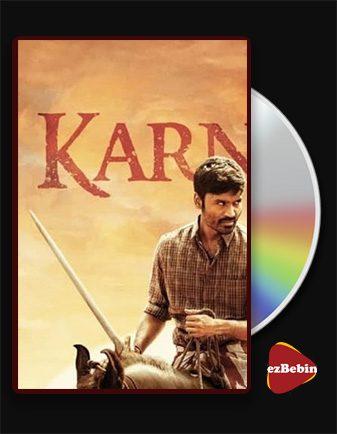 دانلود فیلم کارنان با زیرنویس فارسی فیلم Karnan 2021 با لینک مستقیم