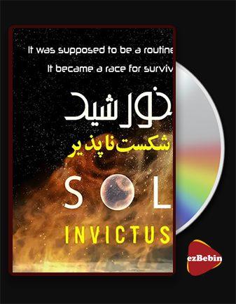 دانلود فیلم خورشید شکست ناپذیر با زیرنویس فارسی فیلم Sol Invictus 2021 با لینک مستقیم