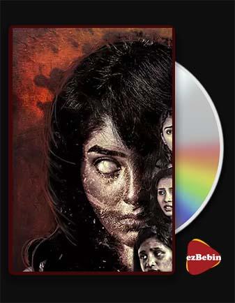 دانلود فیلم کادامپاری با زیرنویس فارسی فیلم Kadampari 2021 با لینک مستقیم