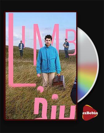 دانلود فیلم برزخ با زیرنویس فارسی فیلم Limbo 2020 با لینک مستقیم