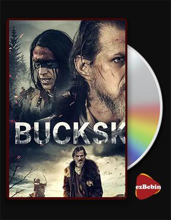 دانلود فیلم باک اسکین با زیرنویس فارسی فیلم Buckskin 2021 با لینک مستقیم