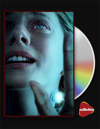 دانلود فیلم اکسیژن با زیرنویس فارسی فیلم Oxygen 2021 با لینک مستقیم