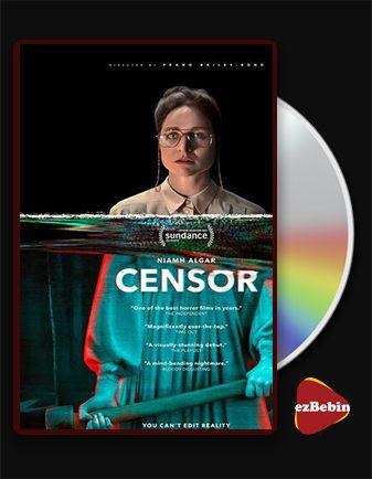 دانلود فیلم سانسورچی با زیرنویس فارسی فیلم Censor 2021 با لینک مستقیم
