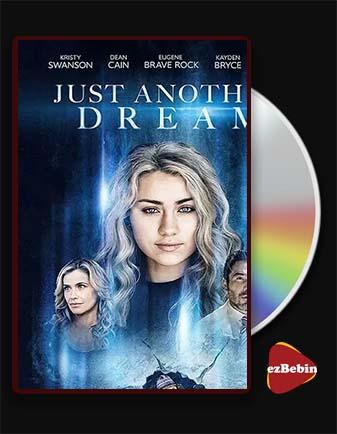 دانلود فیلم فقط یک رویای دیگر با زیرنویس فارسی فیلم Just Another Dream 2021 با لینک مستقیم