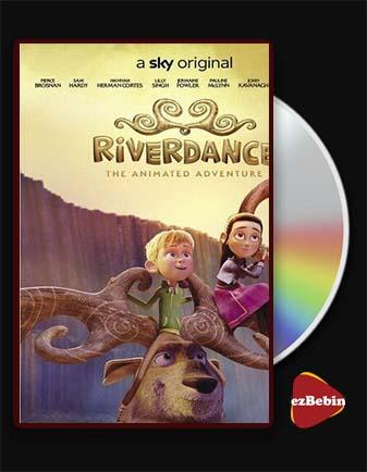 دانلود انیمیشن ریوردنس با دوبله فارسی انیمیشن Riverdance: The Animated Adventure 2021 با لینک مستقیم