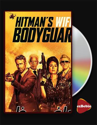 دانلود فیلم محافظ همسر هیتمن با زیرنویس فارسی فیلم The Hitman's Wife's Bodyguard 2021 با لینک مستقیم
