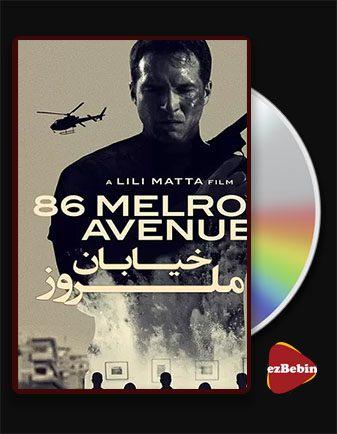 دانلود فیلم خیابان ۸۶ ملروز با زیرنویس فارسی فیلم Download 86 Melrose Avenue 2020 با لینک مستقیم