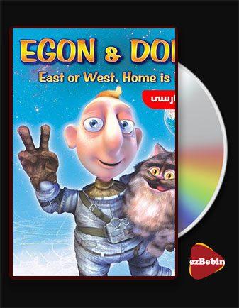 دانلود انیمیشن اگون و دونچی با دوبله فارسی انیمیشن Egon and Donci 2007 با لینک مستقیم