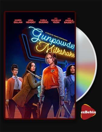 دانلود فیلم میلک شیک باروت با زیرنویس فارسی فیلم Gunpowder Milkshake 2021 با لینک مستقیم