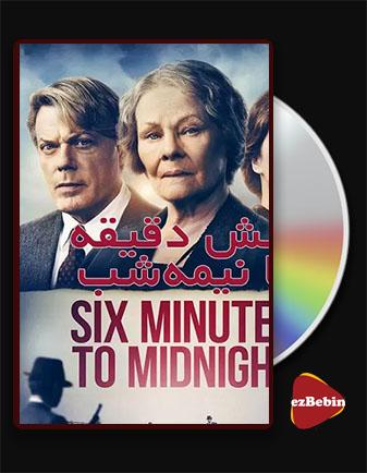 دانلود فیلم شش دقیقه تا نیمه شب با زیرنویس فارسی فیلم Six Minutes to Midnight 2020 با لینک مستقیم