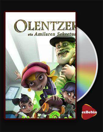 دانلود انیمیشن راز آمیلا با دوبله فارسی انیمیشن Olentzero eta Amilaren Sekretua 2015 با لینک مستقیم