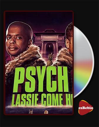 دانلود فیلم غیب گو ۲: لسی بیا خونه با زیرنویس فارسی فیلم Psych 2: Lassie Come Home 2020 با لینک مستقیم