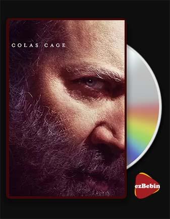 دانلود فیلم خوک با زیرنویس فارسی فیلم Pig 2021 با لینک مستقیم
