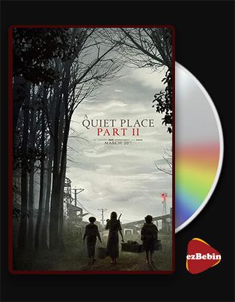 دانلود فیلم یک مکان ساکت بخش ۲ با دوبله فارسی فیلم A Quiet Place Part 2 2021 با لینک مستقیم