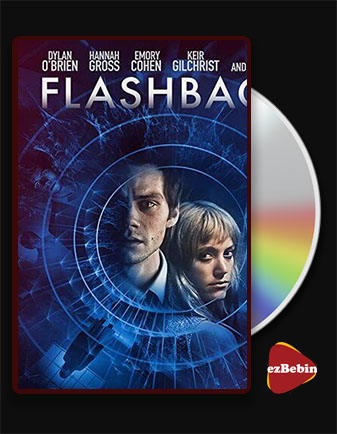 دانلود فیلم فلش بک با زیرنویس فارسی فیلم Flashback 2020 با لینک مستقیم