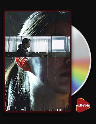 دانلود فیلم نور سیاه با زیرنویس فارسی فیلم Black Light 2020 با لینک مستقیم