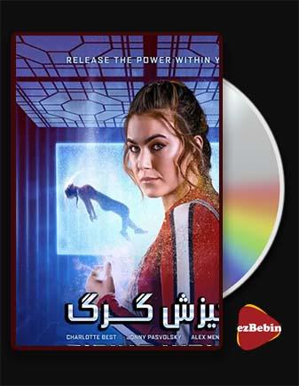 دانلود فیلم خیزش گرگ با زیرنویس فارسی فیلم Rising Wolf 2021 با لینک مستقیم