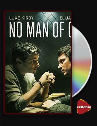 دانلود فیلم خدانشناس با زیرنویس فارسی فیلم No Man of God 2021 با لینک مستقیم