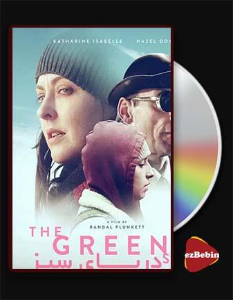 دانلود فیلم دریای سبز با زیرنویس فارسی فیلم The Green Sea 2021 با لینک مستقیم