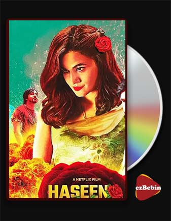 دانلود فیلم دلبر زیبا با زیرنویس فارسی فیلم Haseen Dillruba 2021 با لینک مستقیم