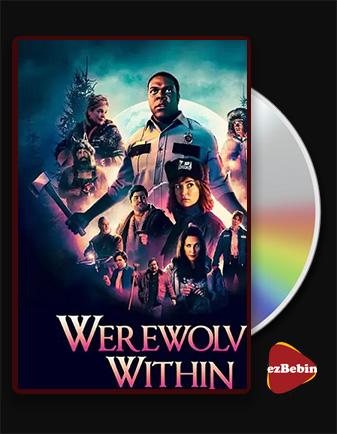 دانلود فیلم گرگینه های درون با زیرنویس فارسی فیلم Werewolves Within 2021 با لینک مستقیم