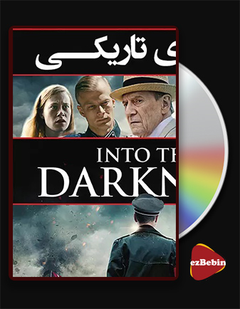 دانلود فیلم به سوی تاریکی با زیرنویس فارسی فیلم Into the Darkness 2020 با لینک مستقیم