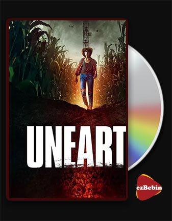 دانلود فیلم حفاری با زیرنویس فارسی فیلم Unearth 2020 با لینک مستقیم