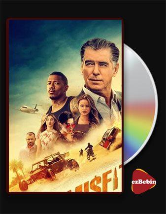 دانلود فیلم ناجورها با زیرنویس فارسی فیلم The Misfits 2021 با لینک مستقیم