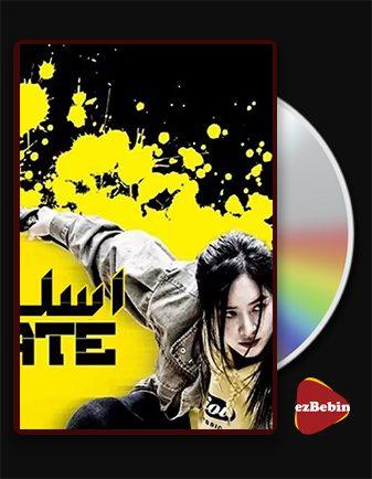 دانلود فیلم اسلیت با زیرنویس فارسی فیلم Slate 2020 با لینک مستقیم