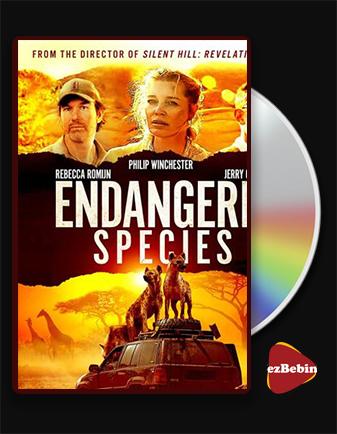 دانلود فیلم گونه های در معرض خطر با زیرنویس فارسی فیلم Endangered Species 2021 با لینک مستقیم