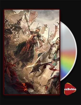 دانلود فیلم سلسله جنگجویان با زیرنویس فارسی فیلم Dynasty Warriors 2021 با لینک مستقیم