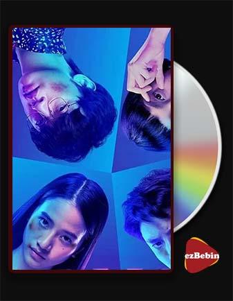 دانلود فیلم عمیق با زیرنویس فارسی فیلم Deep 2021 با لینک مستقیم