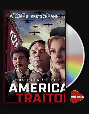 دانلود فیلم خائن آمریکایی: محاکمه اکسیس سالی با زیرنویس فارسی فیلم American Traitor: The Trial of Axis Sally 2021 با لینک مستقیم
