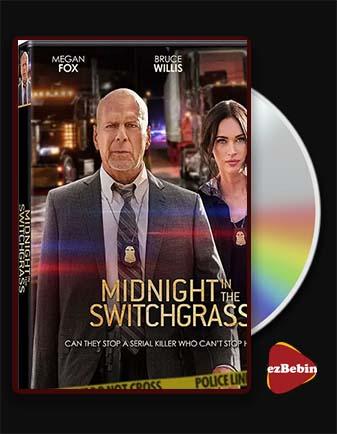دانلود فیلم نیمه شب در سوئیچ گراس با زیرنویس فارسی فیلم Midnight in the Switchgrass 2021 با لینک مستقیم