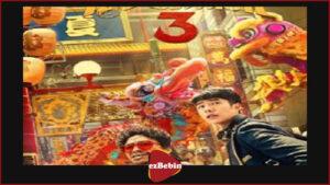 دانلود رایگان فیلم سینمایی کارآگاه چینی ها ۳