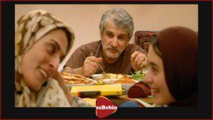 دانلود رایگان فیلم سینمایی ایرانی تلفن همراه رئیس جمهور