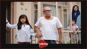 دانلود رایگان فیلم سینمایی ایرانی با دیگران
