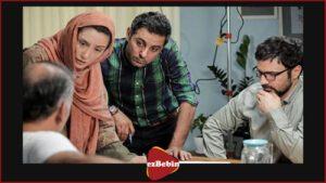 فیلم سانسور نشده Aaaadat Nemikonim