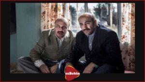 دانلود رایگان فیلم سینمایی ایرانی گینس