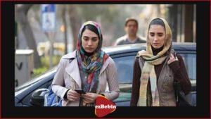 دانلود فیلم سینمایی ایرانی غیرمجاز